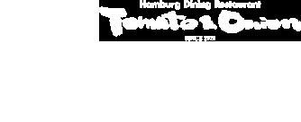赤から,Tomato & Onion,コメダ珈琲店